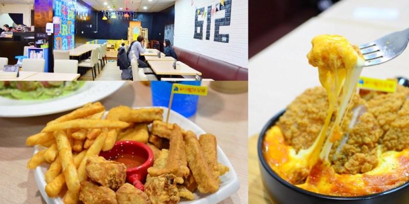 鹿港美食_612魔法星球│鹿港聚餐選擇,升級後的滋味就在小王子的612星球餐廳內!