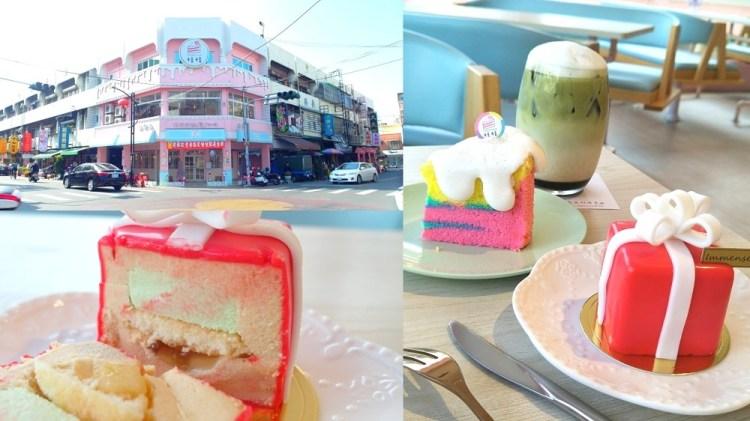 斗六美食_Immense 恬恬│斗六火車站附近,充滿馬卡龍色系甜點店!這驚喜是甚麼?