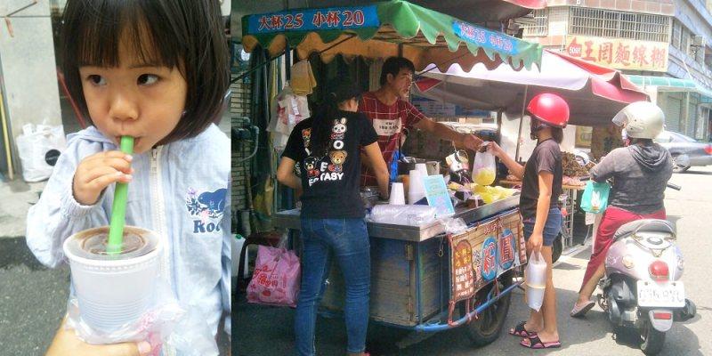 鹿港美食_鹿港市場粉圓伯│女兒最愛的粉圓冰就在鹿港第一市場內!