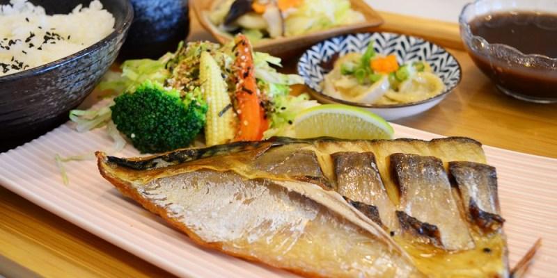 志瑩香積館│北斗美食,住宅區內的北斗餐廳,油脂豐富烤鯖魚、豐富小菜還挺不錯的!