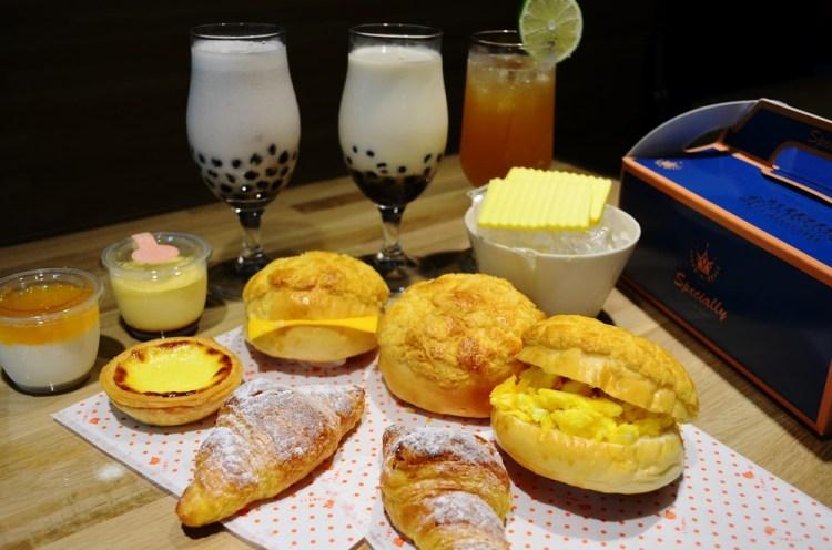 員林美食_港心 冰火菠蘿油專賣店│員林火車站內甜點推薦!下午茶來上一顆酥脆菠蘿油及一杯飲料!超滿足~