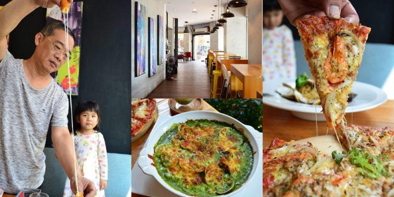 一中美食_Gray House 灰房子│台中義式料理推薦!澎湃的海鮮披薩,還有超牽絲的乳酪條~