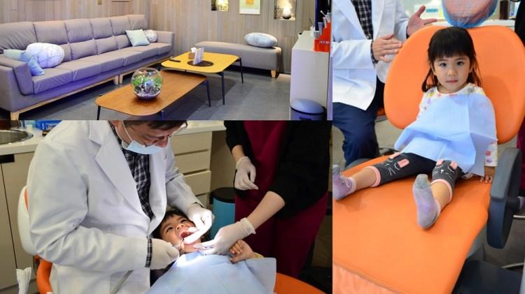 台中牙醫推薦_真愛美學牙醫診所│回饋社會的台中西區牙醫診所,記得幫小孩定期塗氟。