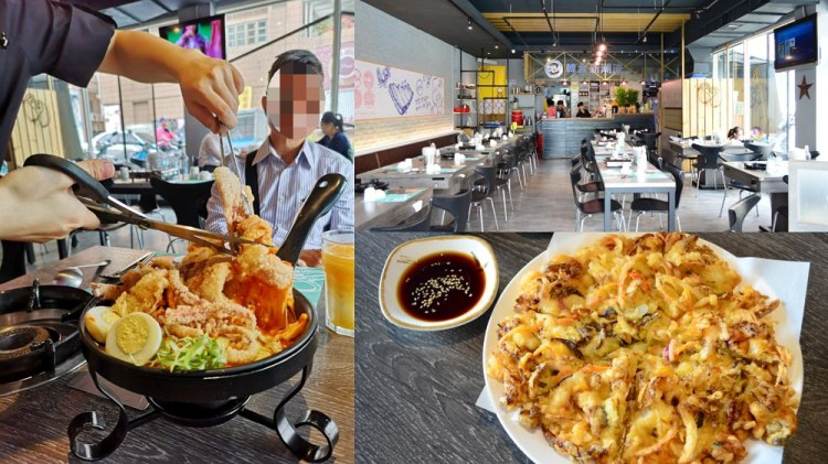 員林美食_O八韓食新潮流 Korean Creative Cuisine│員林韓國料理推薦,超值商業午餐開賣囉!