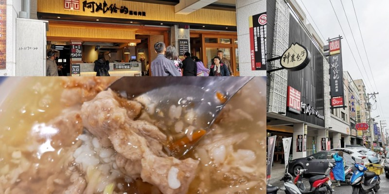宜蘭美食_阿娘給的蒜味肉羹│家人來宜蘭必吃的特色小吃,份量十足、蒜味濃郁的肉羹。