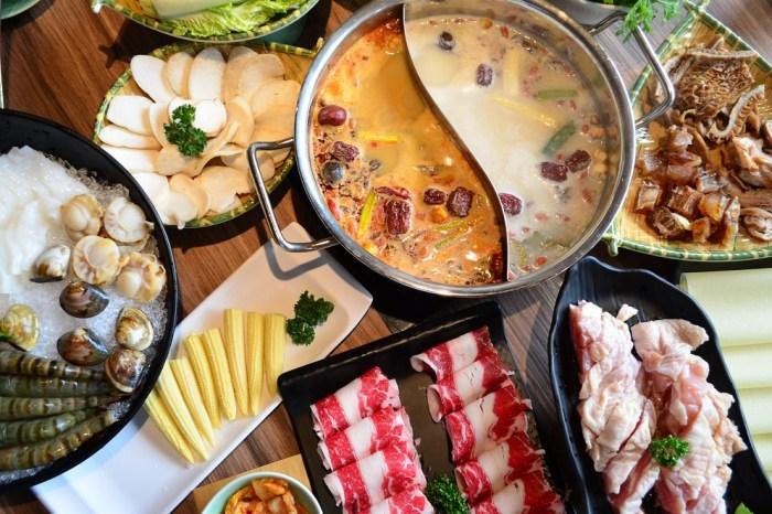 巴適麻辣鍋│澎湖火鍋、麻辣鍋、澎湖美食,超濃郁口味,肉品、蔬菜多樣,飲料也非常不錯呢!