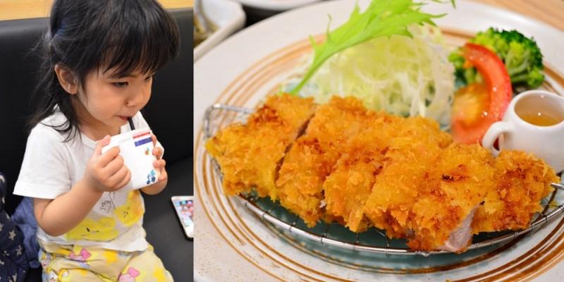 2019天母美食祭_笑笑亭│厚切豬排超扎實,兒童餐也能吃好吃滿~