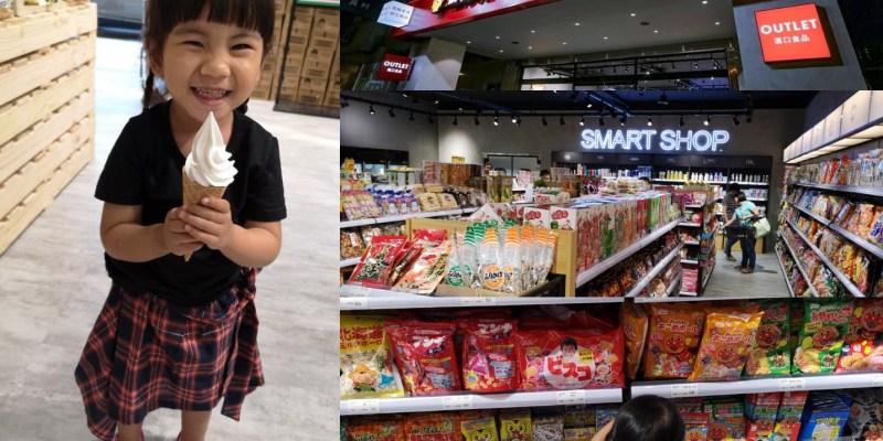 獅賣特進口零食outlet 向上店|眾多商品十元起,韓國、台灣、泰國零食應有盡有!