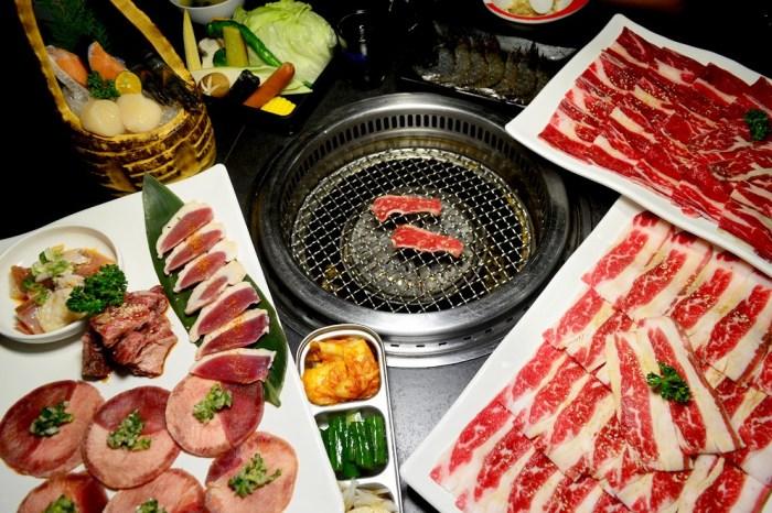 台中美食_肉多多-超市燒肉│台灣燒肉第一品牌-誰說燒肉吃不飽,挑戰份量最多3.75公斤雙人燒肉套餐!