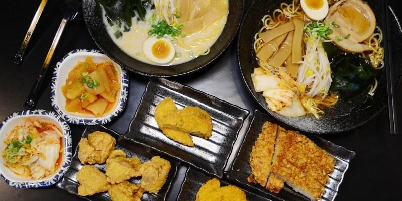 鹿港美食_橋本拉麵│鹿港新一代份量十足的拉麵!韓式小菜滋味都相當地不錯~