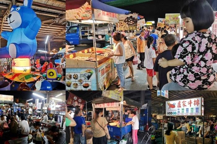 溪湖果菜市場夜市│溪湖星期五夜市,賣吃的幾乎都有人潮呢~歡迎大家推薦好吃的!