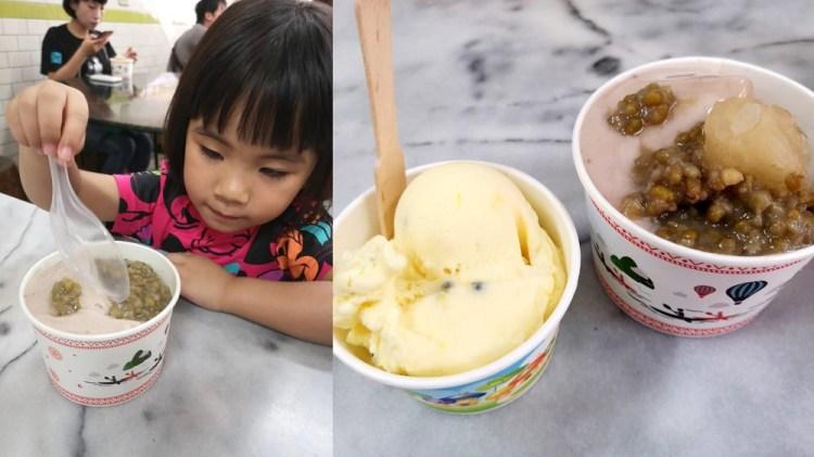 花蓮美食_豐春冰菓店│壽豐美食、古早味甘蔗冰,搭配黏稠到快不能開口的芋頭,好吃~