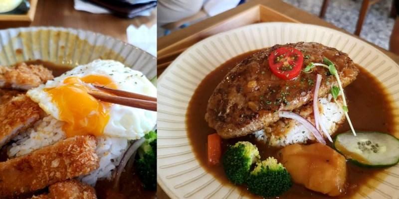 埔里美食_不靠海│文青風格的咖哩飯,牛肉、豬排、炸蝦等口味,純粹樸實的風味。