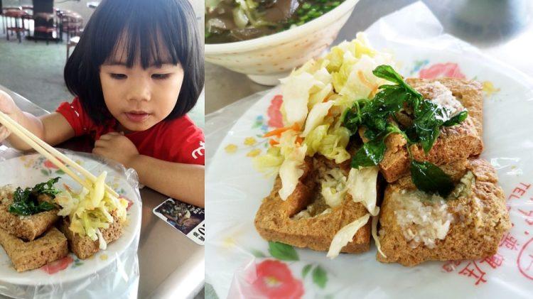 田尾美食_來益香傳統小吃│田尾小吃推薦!加了九層塔的臭豆腐你吃過嗎?綜合麵線也是必點餐點喔!