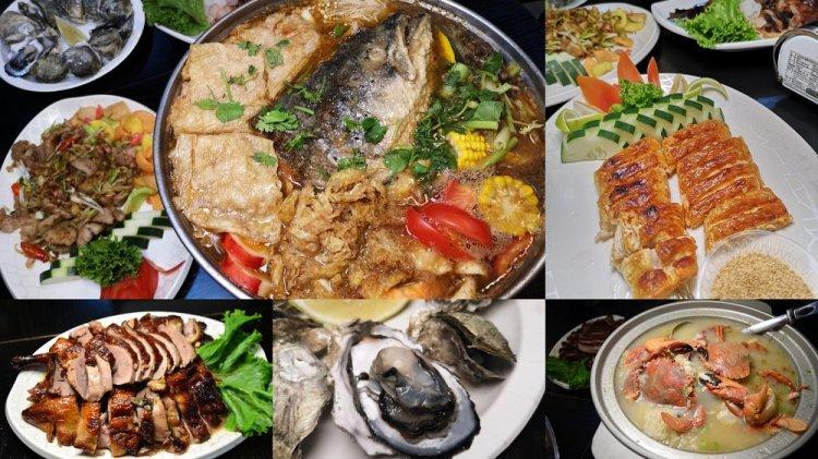鹿港美食_蚵南 海鮮燒物│鹿港在地海鮮聚餐餐廳,在海鮮餐廳內還能吃到櫻桃鴨?