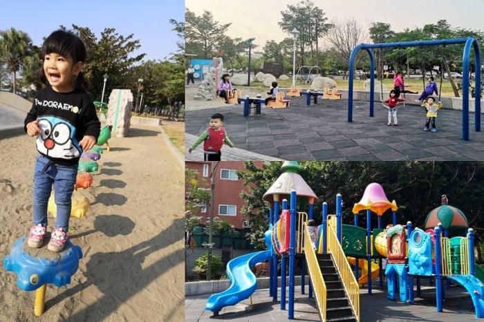 鹿港兒童公園│分享鹿港免費放風小孩好去處!另外附上鹿港其他兒童景點!