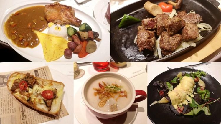 Tasty 西堤牛排│員林牛排、員林大潤發餐廳,終於又吃到了優格鮮蝦時蔬~~