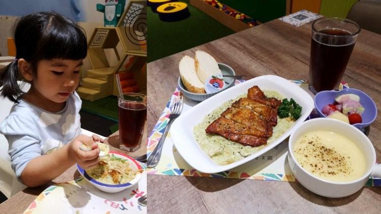 鹿港美食_彩色王國│鹿港親子餐廳,餐點表現不俗。