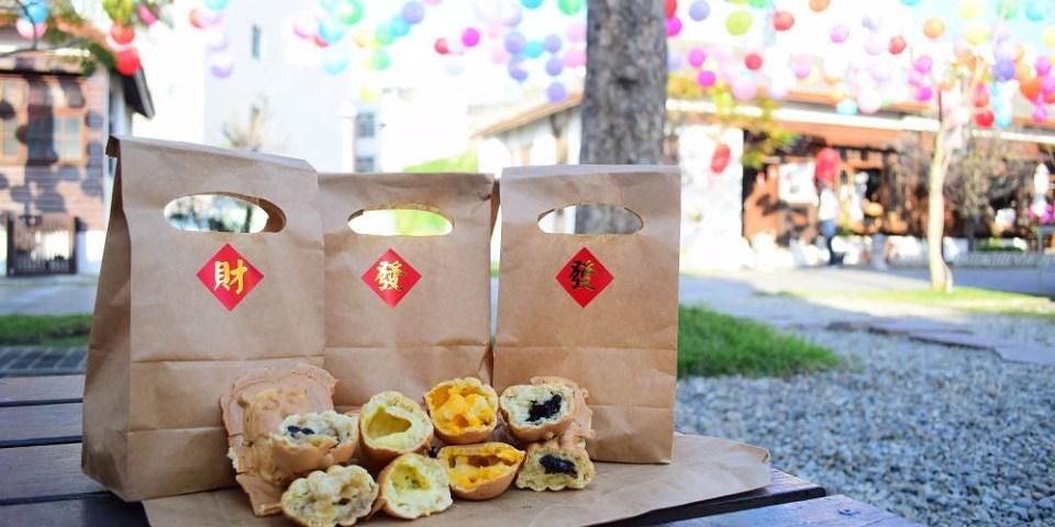鹿港小g脆皮雞蛋糕│鹿港老街小吃推薦,鹿港雞蛋糕,可愛的貓頭鷹造型雞蛋糕,乳酪超牽絲~