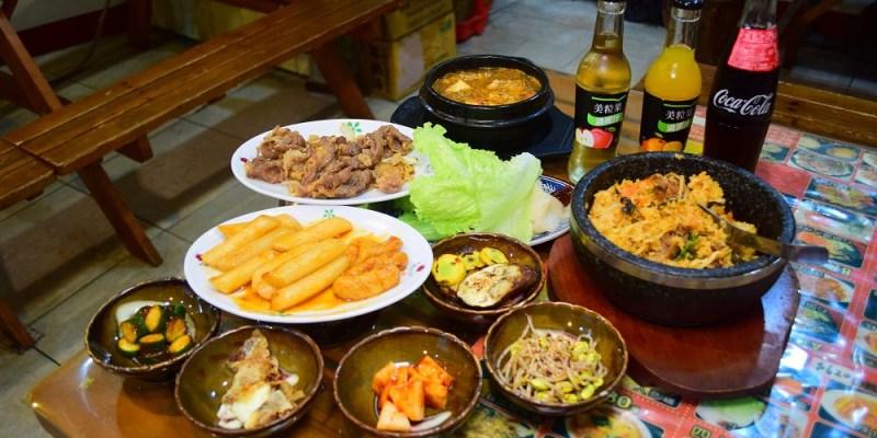 鹿港美食_韓風韓式料理│鹿港老街、第一市場附近美食,擁有家常氛圍的韓式料理店。