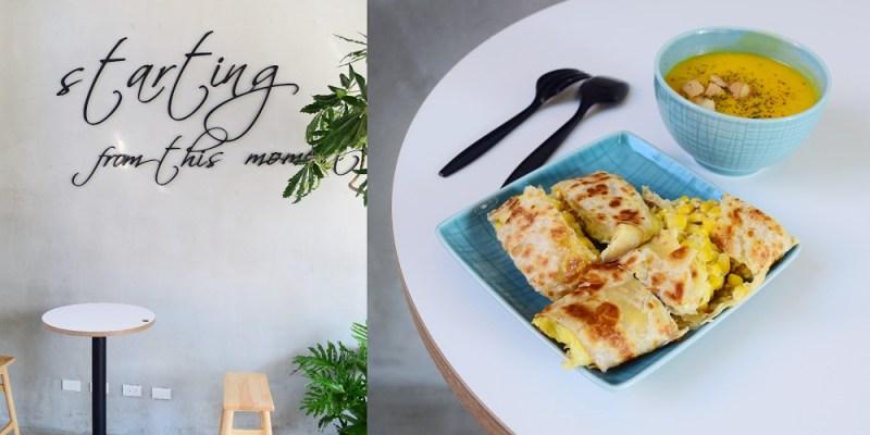 Morni莫尼早餐 溪湖店│溪湖早午餐,溪湖網美餐廳,超美、超好拍照打卡的網美早餐店。
