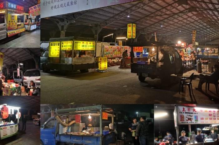 社頭芭樂市場夜市 彰化星期二、六夜市,簡單的小夜市。