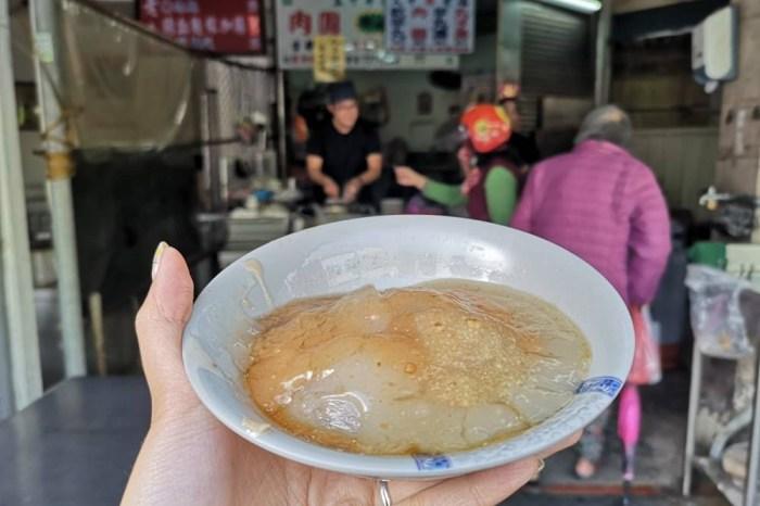 楊州肉圓芋丸 鹿港第一市場美食 鹿港肉圓 鹿港芋丸