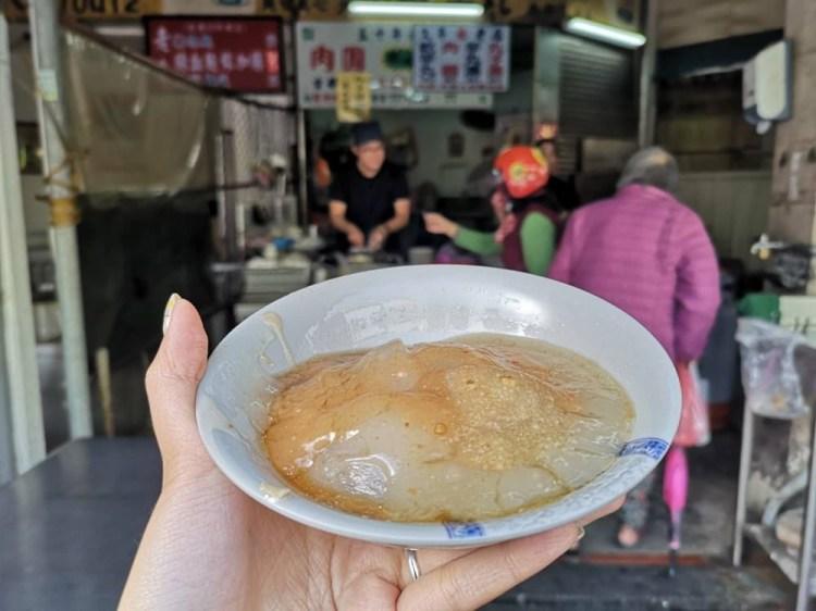 鹿港美食_楊州肉圓芋丸│鹿港第一市場美食,鹿港知名的肉圓、芋丸都有販售喔~。