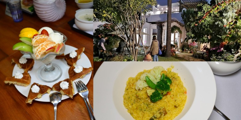 綠海咖啡館│田尾美食,田尾聚餐餐廳推薦!被花朵包圍的餐廳,南瓜系列濃郁又美味~
