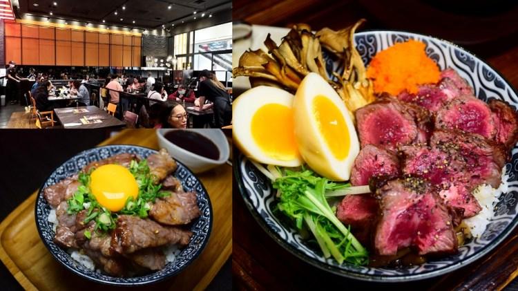 開丼 燒肉vs丼飯│台中火車站美食,台中秀泰站前店美食,喜歡吃肉的人好滿足~