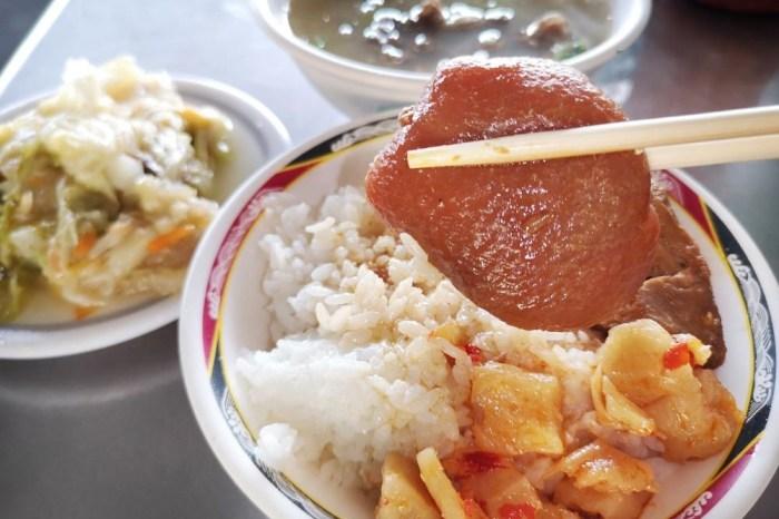 老廣東雞肉飯 鹿港在地小吃 鹿港雞肉飯