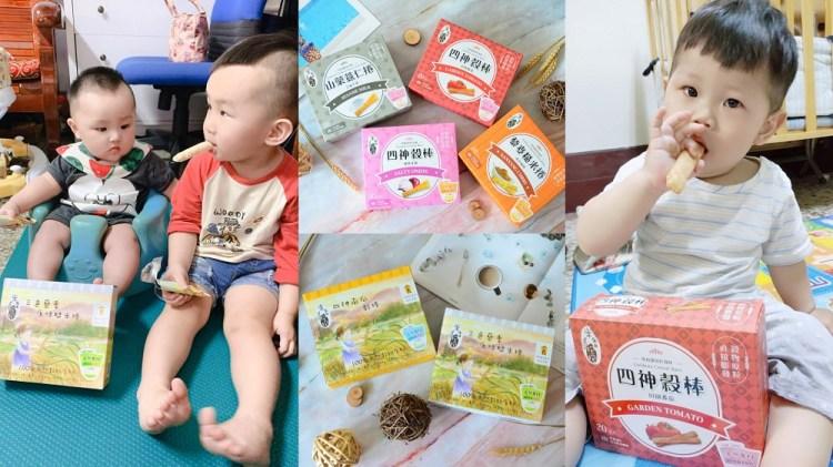 米香抱抱│嬰兒米餅推薦,小孩可以跟大人一起吃的零食,天然穀物自然膨脹,不負擔~