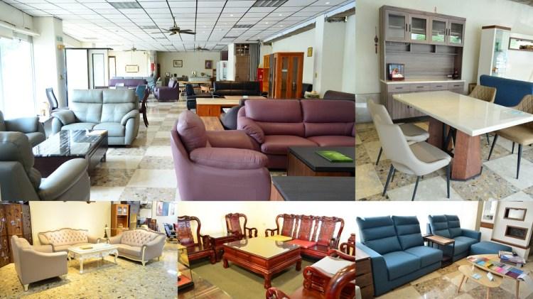 南崗家具│南投市家具行推薦,沙發、神桌、床墊、餐桌椅應有盡有,全品項打65折!