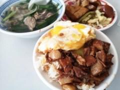 名峯魯肉飯 和美美食 和美菜市場美食