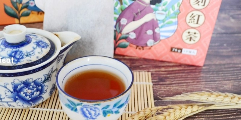 品超製茶│沖泡茶包推薦!沖泡飲品推薦!超過三十年的茶廠,打造專屬風味~