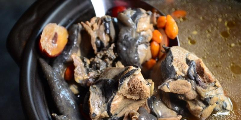 鴨王薑母鴨|永靖美食、彰化薑母鴨,黑蒜頭烏骨雞來自阿嬤的手工古早味!