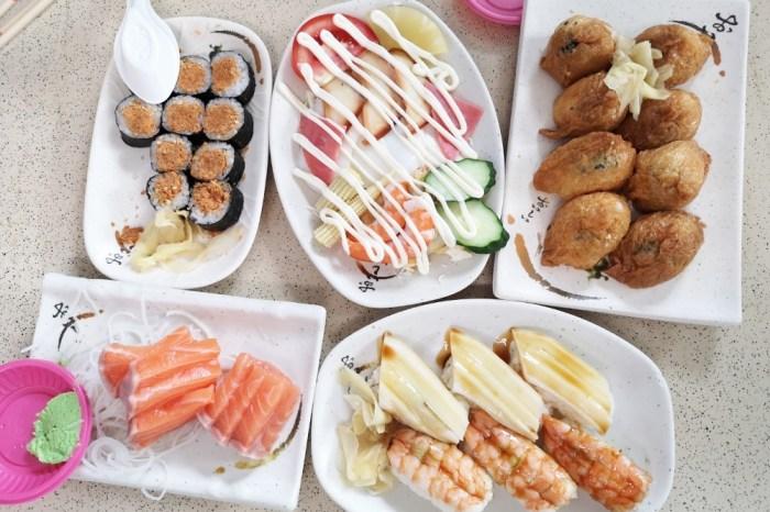 體育館壽司│嘉義平價日式料理、嘉義美食,屬於我跟老公的倆人回憶!