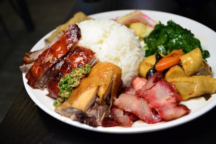 鼎香鴨港式燒臘│鹿港燒臘便當、鹿港便當外送,四個配菜裝滿滿,店內還能免費喝鳳梨苦瓜雞湯?