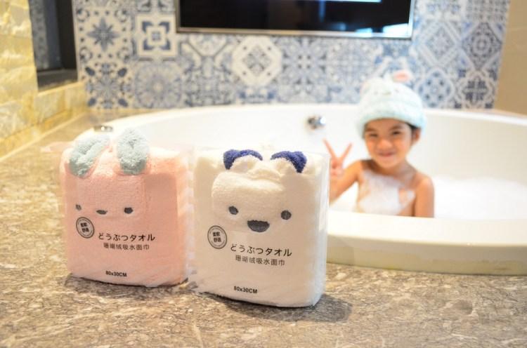 全日興毛巾│嬰兒浴巾推薦、嬰兒毛巾推薦!柔順觸感,讓小朋友的肌膚也能受到溫柔對待。