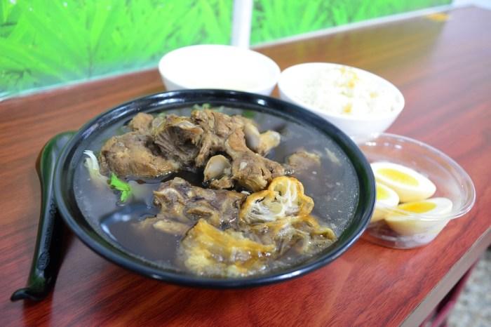 丹吔馬來西亞美食│彰化市美食、彰化異國料理,濃郁湯頭搭配份量十足的肉,吃得很滿足!