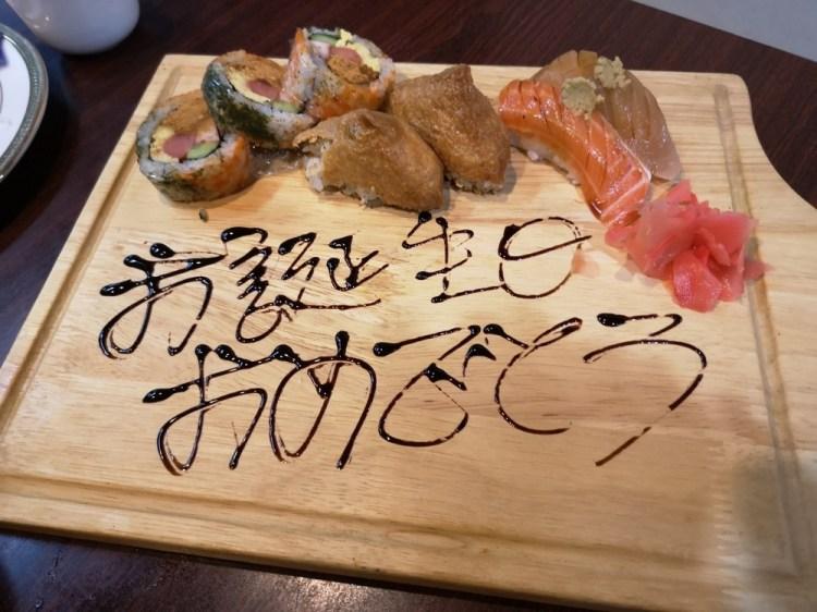 食樂日式料理│員林日式料理、員林聚餐,實惠的日本料理店!菜色豐富~