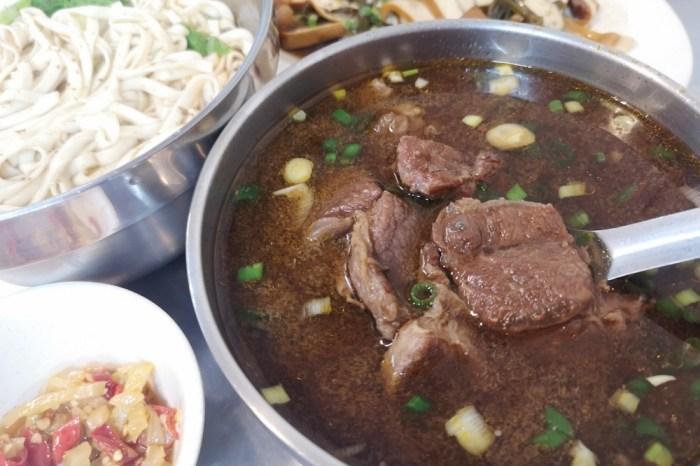 老邵牛肉麵│鹿港牛肉麵、鹿港美食,分量超大碗!小菜都很好吃~
