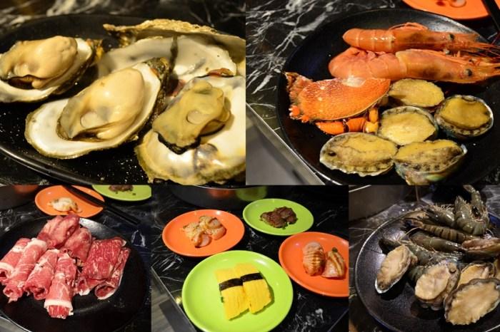 嗨蝦蝦吃到飽 台北吃到飽 台北海鮮吃到飽