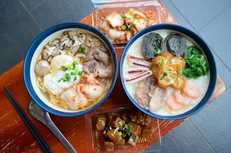 來碗粥 員林直營店 │ 員林火車站美食、員基附近美食、平價美味的粥品。