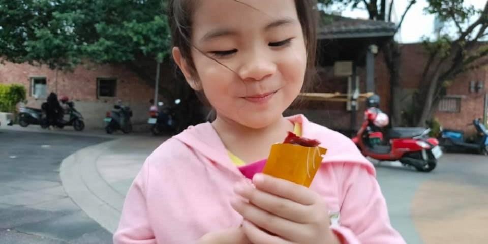 費斯樂│水汪汪葉黃素E凍,小孩保養眼睛很重要!