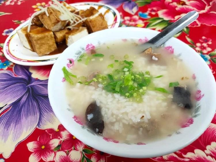 莊記香菇肉粥│鹿港香菇肉粥、鹿港小吃、鹿港晚餐。