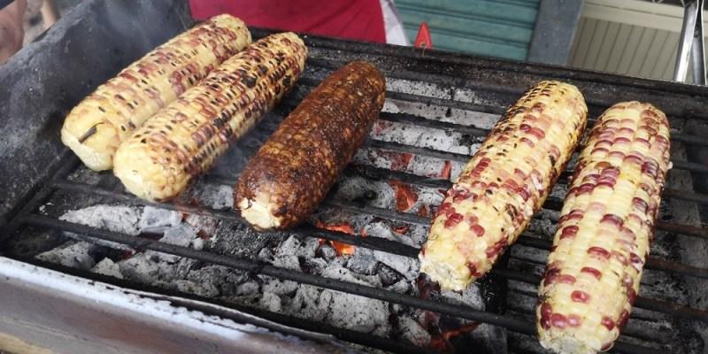 詹 古早味碳烤玉米│永靖美食、永靖烤玉米、永靖小吃。