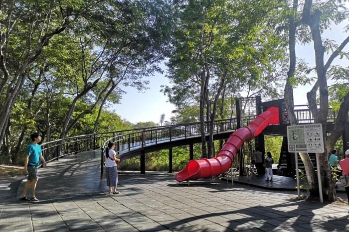 華陽公園 彰化市公園 彰化公園 彰化親子公園