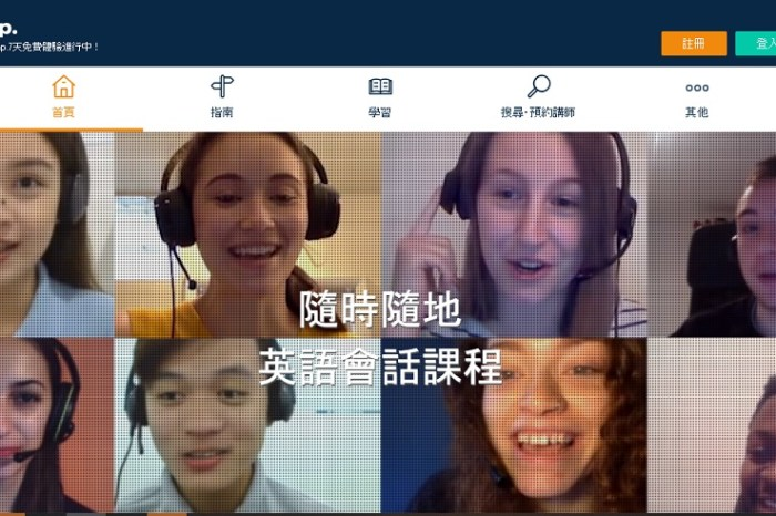 Native Camp │ 線上學英文app,在家也能跟外國人學英文!