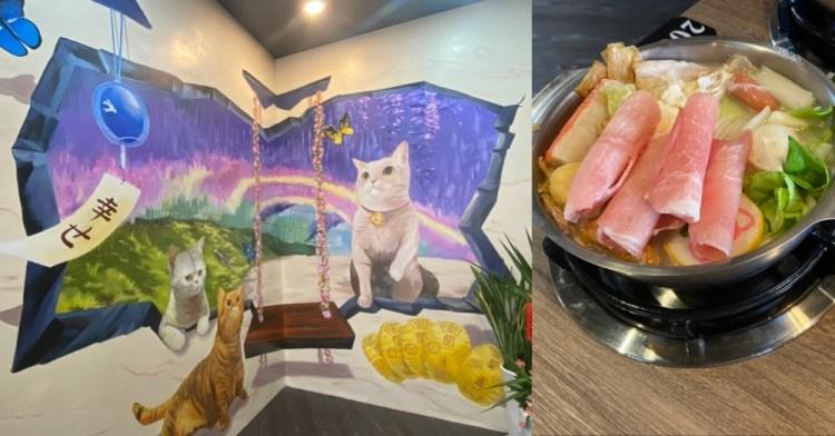 麗媽四季鍋  鹿港美食,鹿港火鍋,鹿港聚餐。